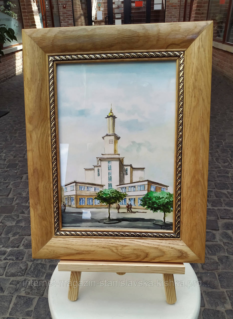 Картина РАТУША.ІВАНО-ФРАНКІВСЬК