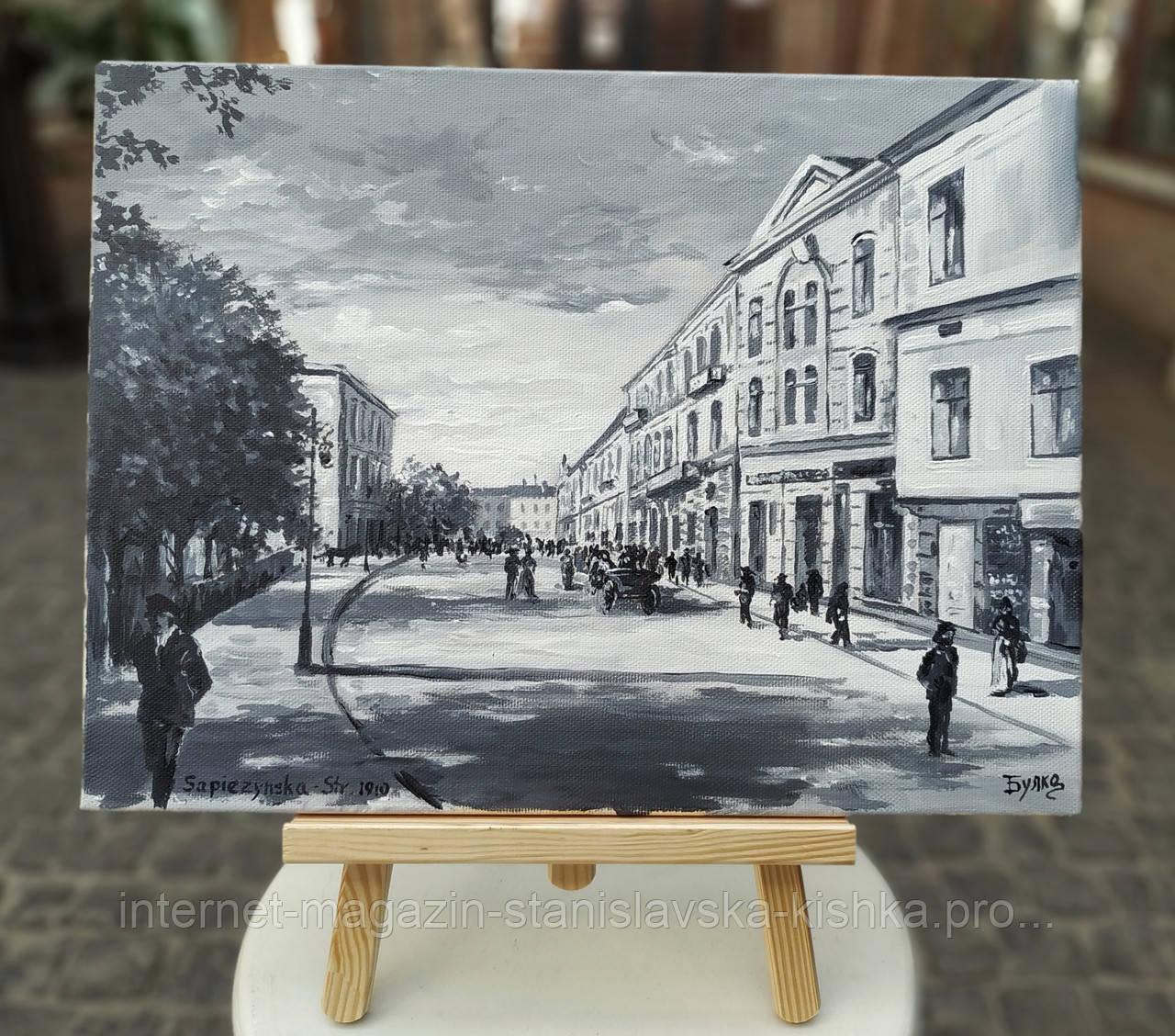 Картина SAPIEZYNSKA.SRT.1919
