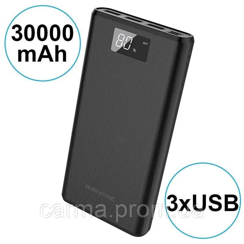 УМБ Power bank 30000 mAh BOROFONE BT2D