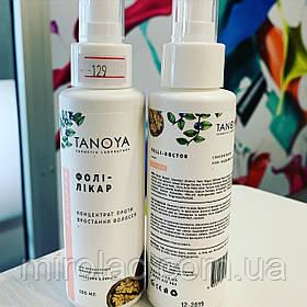 Фоли доктор Концетрат против врастания волос Tanoya 100ml