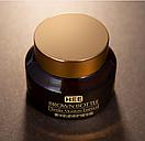 Нежный крем-эмульсия для лица Hiisees Hee Brown Bottle Tender (омолаживающий) 50 g, фото 3