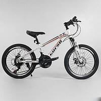 """Подростковый велосипед 20 дюймов Corso Speed Fire 20"""" ( рама 11)"""