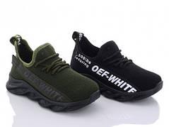 Lilin shoes кросівки