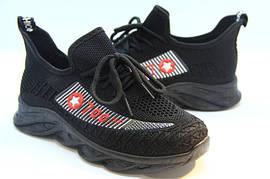 Lilin shoes A700-2