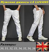 Белые мужские джинсы. Летние штаны с карманами.