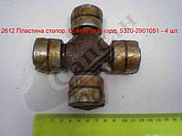 Крестовина кардана  заднего (К/Н). 5320-2201025