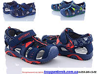 Спортивные босоножки для мальчиков р 32-37 (код 7182-00) 33
