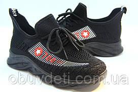 Кроссовки в сетку для мальчика lilin shoes 35р. по стельке 21,0см