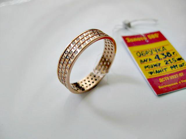 Кольцо-Американка с фианитами 4.38 г. 21.5 р. ЗОЛОТО 585пробы