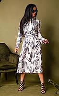 Женское нарядное платье миди с длинным рукавчиком, молодежное летнее платье в цветочный принт .