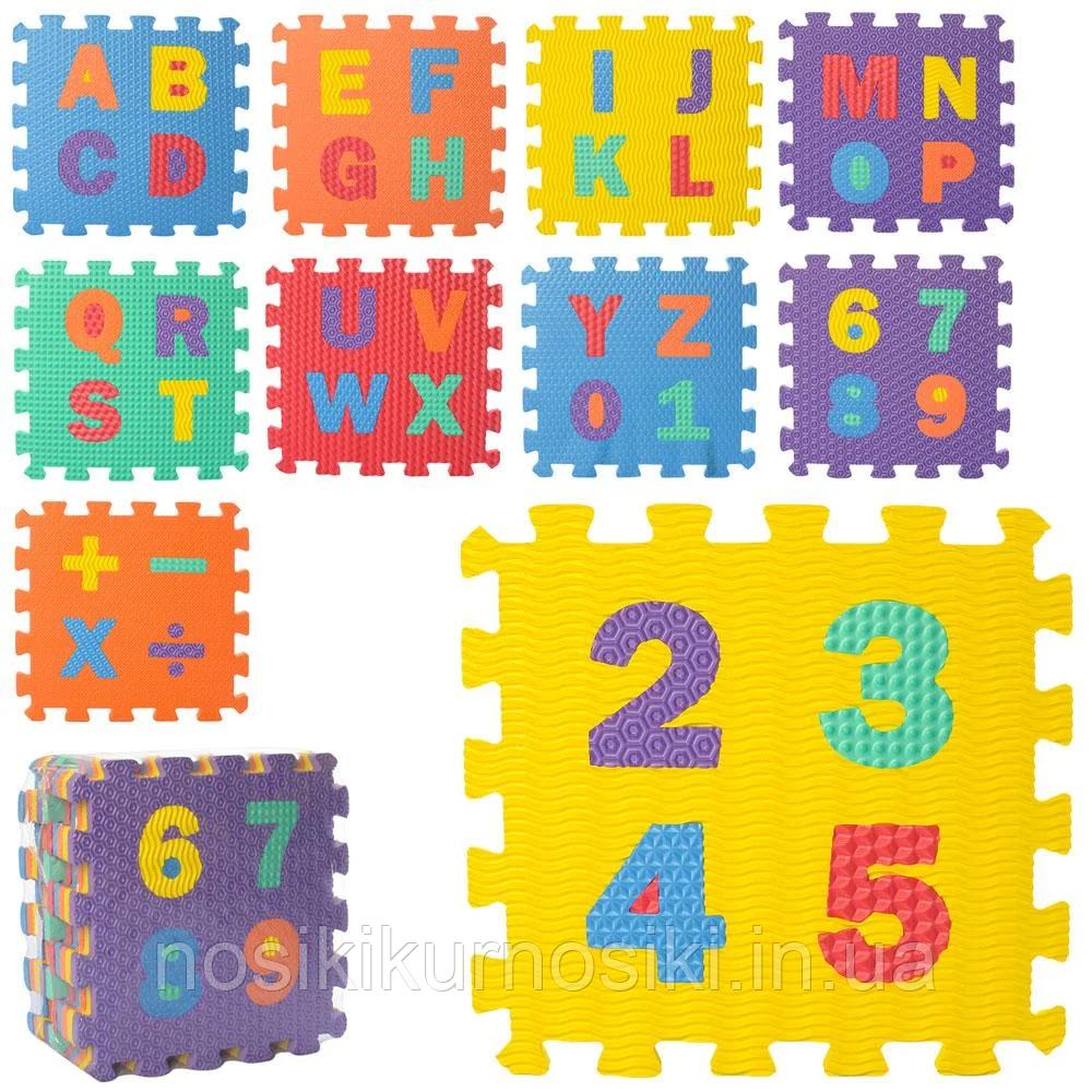 Развивающий коврик пазл, коврик мозаика - английский алфавит