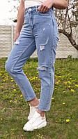 Женские голубые рваные джинсы МОМы, Турция, размер 26-31