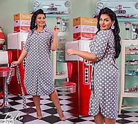 Красивое женское платье-рубашка в горошек по колено с поясом размеры 50-56 арт 41290