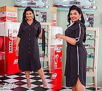 Стильное батальное платье-рубашка по колено с поясом размеры 50-56 арт 41280