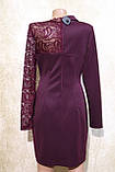 Молодёжное платье бордового цвета от Ирена Ричи. Молодіжна сукня бордова від Ірена Річі., фото 5