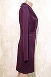 Молодёжное платье бордового цвета от Ирена Ричи. Молодіжна сукня бордова від Ірена Річі., фото 7