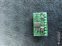 Автономный контроллер для систем доступа IronLogic Z-5R