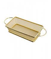 Фритюрница нержавеющая прямоугольная для сервировки золтого цвета 205*115*55 мм (шт) (E6385)