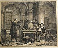 Гравюра Собутыльники 1856 год Франция