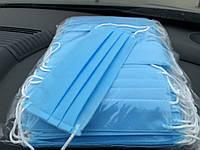 Маска защитная трехслойная синяя (Спанбонд + мельтблаун + спанбонд)