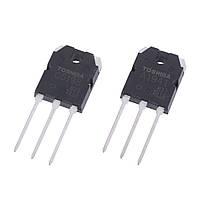 2SC5198+2SA1941 пара (транзистор биполярный NPN)