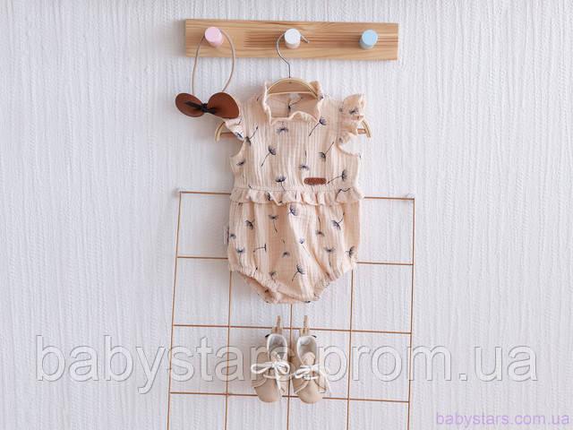 набор летней детской одежды