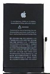 Акумулятор Apple iPhone Xs Max (616-00499)