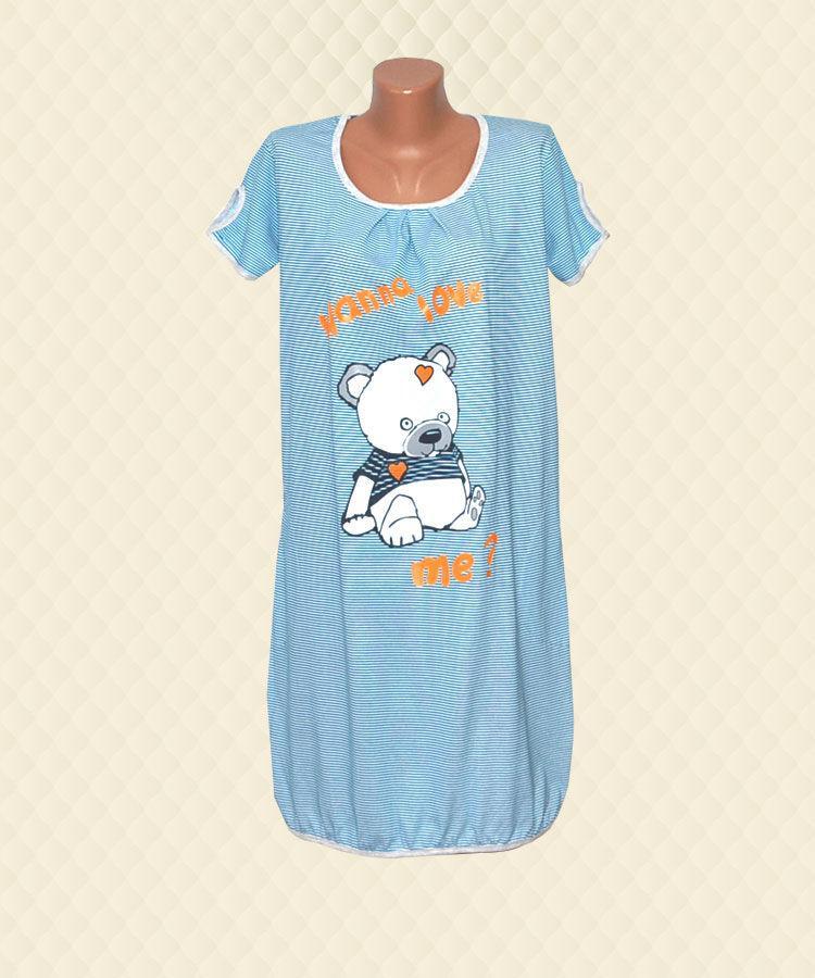 Нічна сорочка для вагітних накат кулір