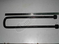 Стремянка рессоры прицепа+2 гайки (22х1,5) L=500мм.. 8350-2912400-20