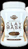 Глиняна маска з шоколадом, 200г