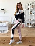 Женский брендовый спортивный костюм (Турция,RAW); разм C,М,Л,ХЛ, фото 5