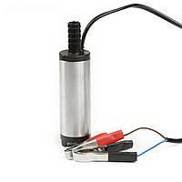 Компактный насос для перекачки дизельного топлива погружной, 12В, 12л/мин, 38мм