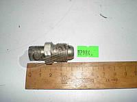 Переходник 18х14K  L=20х16мм. (гидравлический с клапаном ).