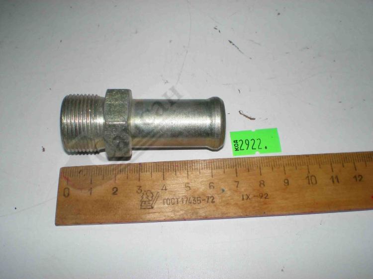 Переходник 24х20 L=18х38мм. (под шланг).