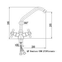 Змішувач для кухні Q-tap Dominox CRM 271FK, фото 2