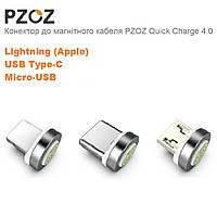 Коннектор PZOZ 4.0 для магнитного кабеля Lightning/Type-C/Micro-USB