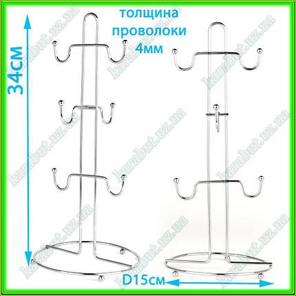 Подставка-сушилка для чашек на 6 крючков L34см D15см, фото 2