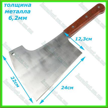 Топор кухонный для мясника L45,5см, фото 2