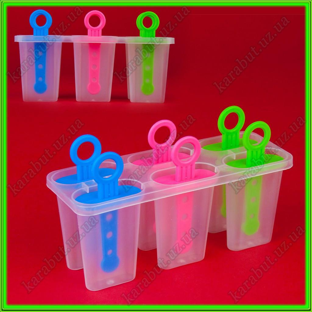 Формочки для замороженного сока из 6-ти 1 штука = 50 мл.