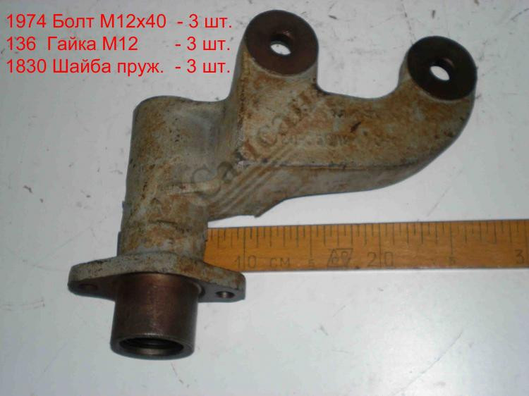 Кронштейн  тормозной  камеры передний  правый. 5320-3501120