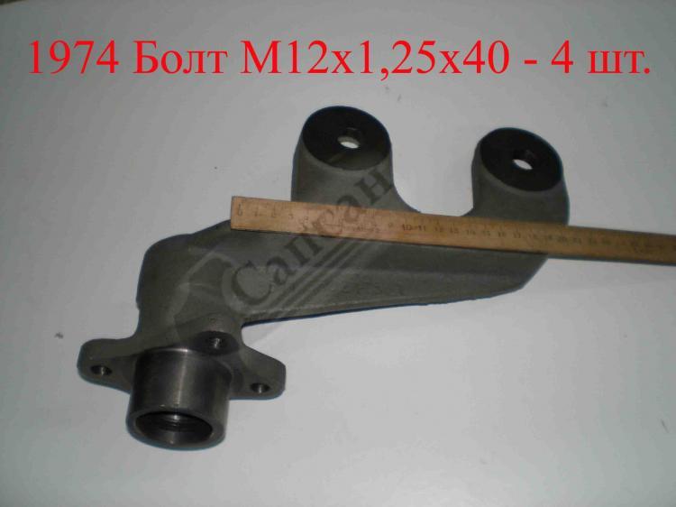 Кронштейн энергоаккумулятора  левый  (Н/Ч). 5511-3502121
