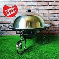 Садж 36 см, блюдо для шашлыка , с крышкой