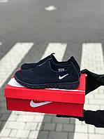 Слипоны мокасины мужские Nike free run 3.0 летние синие сетка