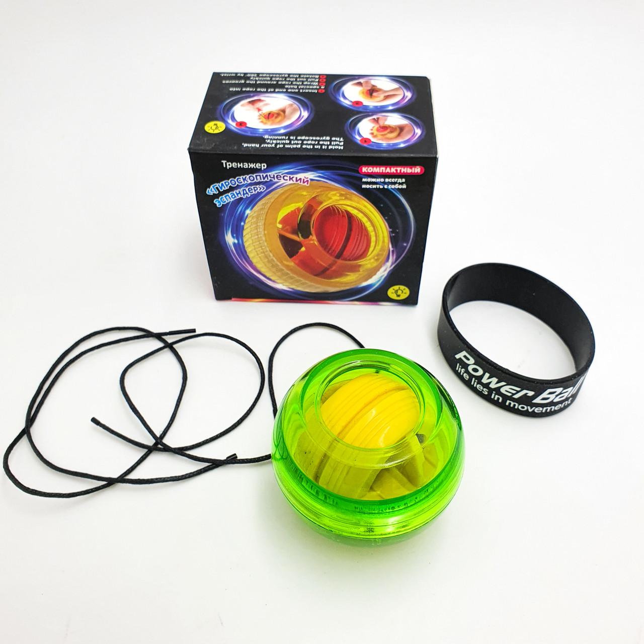 Тренажер для запястья гироскопический кистевой эспандер шар Power Ball