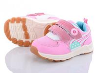 Кроссовки для девочки Tom.m р. 22-26 КД-513