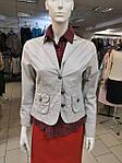 Жакет и рубашка, двойка комплект Цена за комплект 300грн акция, фото 5