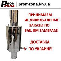 Бак з нержавійки для кам'янки в сауну 140/300 мм 55 л, фото 1