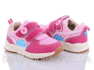 Кроссовки для девочки Tom.m р. 24 (14,5 см),  КД-564