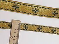 Тесьма церковная Тасьма галун церковна з люрексом, 2 см.Зеелена з золотом.