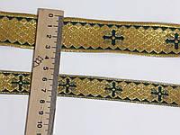 Тесьма церковная Тасьма галун церковна з люрексом, 3 см. Зелена  з золотом.